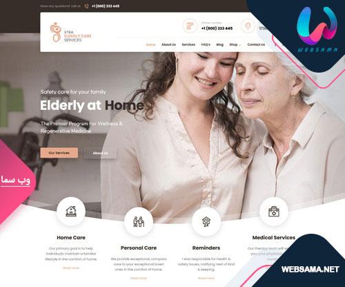 دمو قالب اکسترا مراقبت از سالمندان