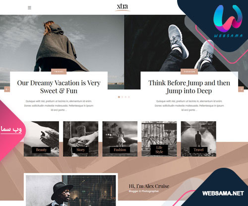 دمو قالب اکسترا وبلاگ شخصی 2
