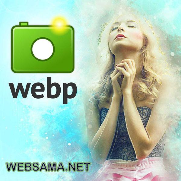 ویرایش تصاویر webp